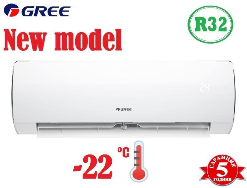 Климатик GREE  GWH09ACC / K6DNA1A Fairy R32