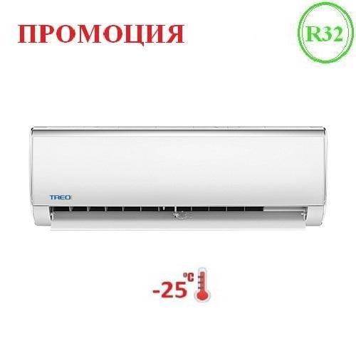 Климатик TREO  CS-I09MF3 / CO-I09MF3 -25°C